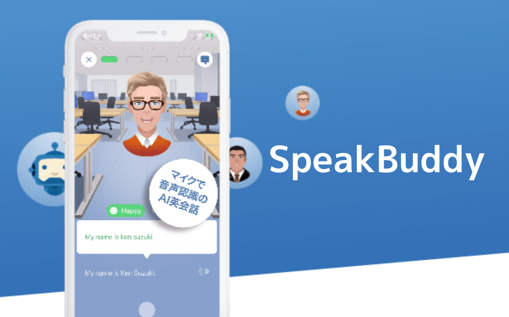 speak buddy
